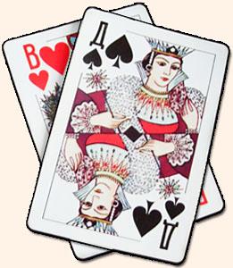 Можно ли играть в карты в праздники казино на реальные деньги