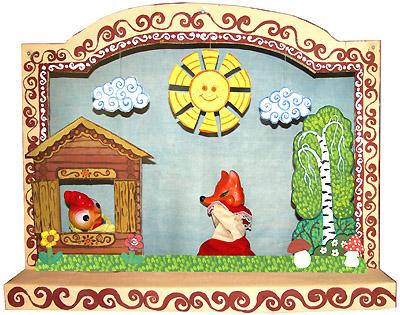 Сцена из кукольного спектакля по сказке «Кот, петух и лиса»