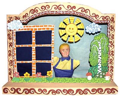 Сцена из кукольного спектакля по сказке «Дело мастера боится»