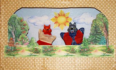 Сцена из кукольного спектакля по сказке «Кот и лиса»