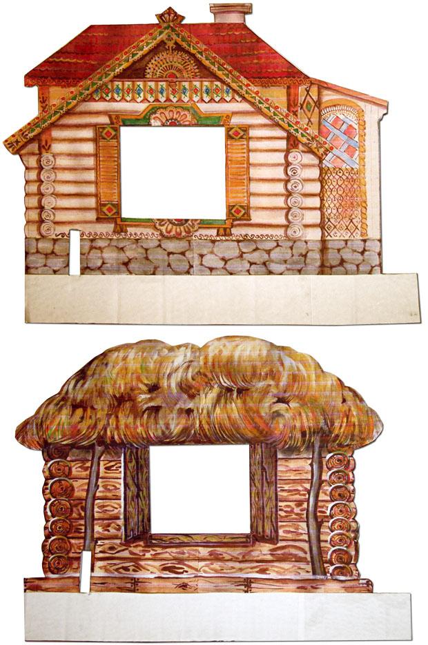 Мастер-класс: Богатый дом и избушка с прорезями для закрепления прищепками. Художник: Елена Давыдова