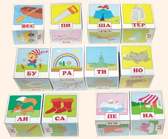 Игры для детей на английском языке  Материалы  engblogru