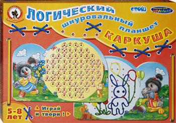 Настольные игры Олеси Емельяновой. Логический шнуровальный планшет: Каркуша. Игра для детей от 5 лет.