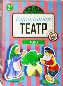 Русские народные сказки. Репка. Кукольный театр на столе.