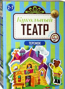 Русские народные сказки. Теремок. Кукольный театр на столе.