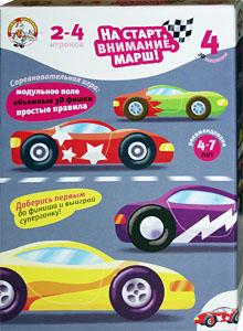 Настольные игры Олеси Емельяновой. Машинки: На старт, внимание, марш! Игра-конструктор для детей от 4 лет.
