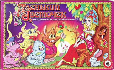 Настольные игры Олеси Емельяновой. Каталог. Семейные игры: Аленький цветочек
