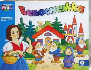 Семейная настольная игра «Белоснежка». Вид коробки