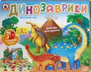 Настольная игра Олеси Емельяновой: Динозаврики. Игра для детей от 5 до 10 лет с полем-панорамой
