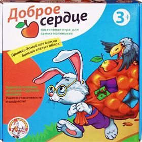 Доброе сердце. Настольная игра для малышей от 3 до 7 лет. Настольные игры Олеси Емельяновой.
