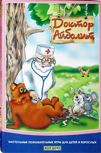 Доктор Айболит. Настольная игра для детей от 4 до 8 лет. Настольные игры Олеси Емельяновой.