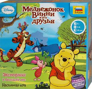 Настольная игра Олеси Емельяновой. Медвежонок Винни: Экспедиция в Большой лес. Игра для детей от 5 лет.
