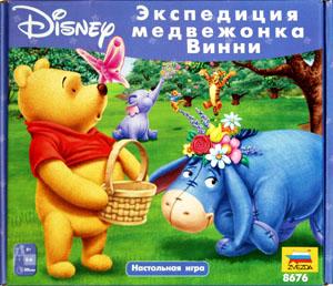 Настольные игры Олеси Емельяновой. Каталог. Экспедиция медвежонка Винни. Disney. Игры для малышей от 5 до 8 лет.