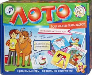 Настольные игры Олеси Емельяновой. Лото со стихами и картинками: Если хочешь быть здоров от 4 лет.