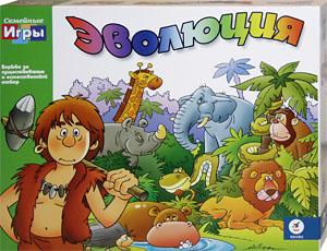 Настольная игра Олеси Емельяновой. Эволюция. Игра для детей от 8 лет.