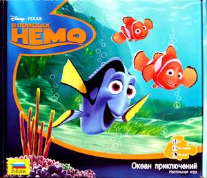 Настольные игры Олеси Емельяновой. Каталог. В поисках Немо. Pixar. Игры для детей от 5 до 9 лет.
