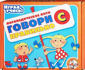 Настольные игры Олеси Емельяновой. Каталог. Логопедическое лото «Говори правильно!»: С. Игры для детей от 4 до 7 лет.