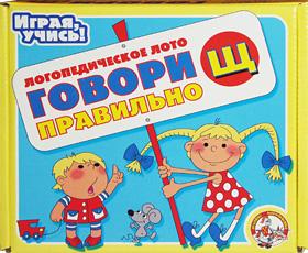 Настольные игры Олеси Емельяновой. Каталог. Логопедическое лото «Говори правильно!»: Щ. Игры для детей от 4 до 7 лет.