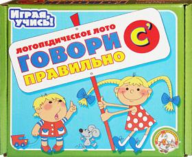 Настольные игры Олеси Емельяновой. Каталог. Логопедическое лото «Говори правильно!»: С'. Игры для детей от 4 до 7 лет.
