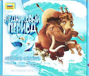 Настольные игры Олеси Емельяновой. Каталог. Ледниковый период 2: Глобальное потепление. Dreamworks. Игры для детей от 5 до 10 лет.