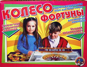 Настольная игра Колесо Фортуны. Семейная настольная игра для детей и взрослых от 5 лет.