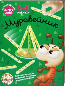 Настольные игры Олеси Емельяновой. Муравейник. Игра-конструктор для детей от 4 лет.