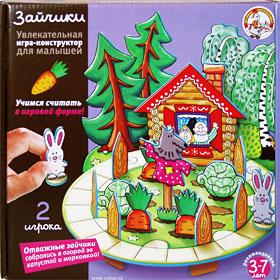 Игра-конструктор «Зайчики». Настольная игра Олеси Емельяновой про зайчиков в огороде для детей от 3 лет.