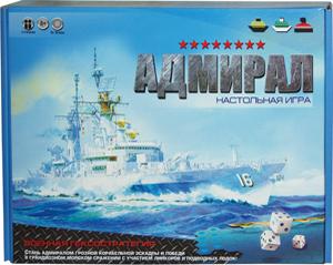 Настольная игра Олеси Емельяновой. Адмирал. Военно-стратегическая игра для мальчиков от 8 лет до 101 года.