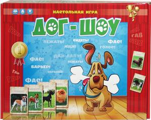 Дог-Шоу. Семейная настольная игра Олеси Емельяновой для развития памяти. Возраст игроков от 8 до 101 года.