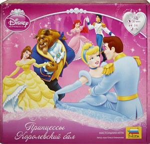 Настольная игра Олеси Емельяновой. Принцессы: Королевский бал. Игра для детей от 7 лет.