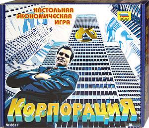 Настольные игры Олеси Емельяновой. Корпорация. Экономическая игра для детей от 9 лет.
