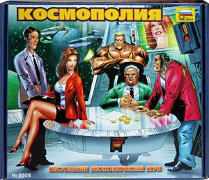 Настольные игры Олеси Емельяновой. Космополия. Экономическая игра для детей от 9 лет.