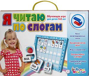 Настольные игры Олеси Емельяновой. Японский городовой. Семейная экономическая игра для детей от 9 лет с элементами детектива.