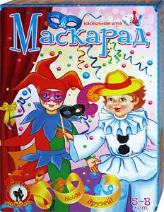 Настольные игры Олеси Емельяновой. Маскарад. Игра для девочек от 5 лет.