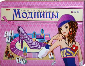 Модницы. Настольная игра Олеси Емельяновой для девочек от 6 до 12 лет.