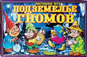 Настольные игры Олеси Емельяновой. Каталог. Семейные игры: Подземелье гномов