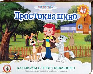 Картинка воробей для детей  Картинки Detkitoday