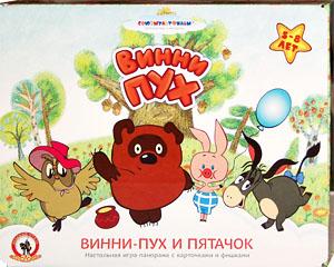 Винни-Пух и Пятачок. Настольная игра: Винни-Пух и Пятачок. Игра для детей от 5 до 8 лет. Настольные игры Олеси Емельяновой.