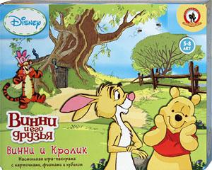 Винни и кролик. Настольная игра: Винни и кролик. Игра для детей от 5 до 8 лет. Настольные игры Олеси Емельяновой.