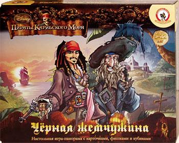 Игру Пираты Карибского Моря Черная Жемчужина