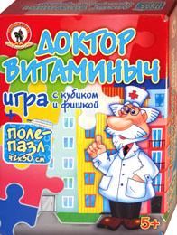 Настольные игры Олеси Емельяновой с полями-пазлами. Puzzleboardgame. Доктор Витаминыч.