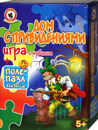 Настольные игры Олеси Емельяновой с полями-пазлами. Puzzleboardgame. Дом с привидениями.