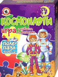 Настольные игры Олеси Емельяновой с полями-пазлами. Puzzleboardgame. Космонавты.