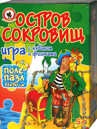 Настольные игры Олеси Емельяновой с полями-пазлами. Puzzleboardgame. Остров сокровищ.