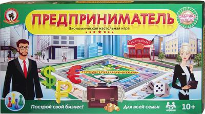 Предприниматель. Экономическая настольная игра. Настольные игры Олеси Емельяновой для детей и взрослых от 10 до 99 лет.