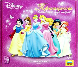 Настольные игры Олеси Емельяновой. Каталог. Принцессы: Волшебный мир сказок. Дисней. Игры для девочек от 5 до 9 лет.