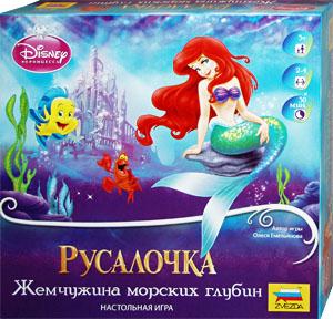 Настольная игра Олеси Емельяновой. Русалочка: Жемчужина морских глубин. Игра для детей от 5 лет.