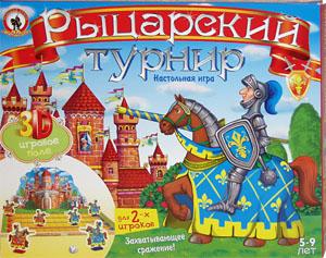 Настольная игра Олеси Емельяновой: Рыцарский турнир. Игра для детей от 5 до 9 лет с полем-панорамой