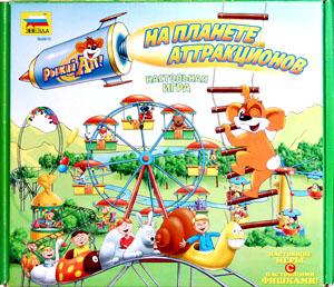 Настольные игры Олеси Емельяновой. Рыжий Ап на планете аттракционов. Экономическая игра для детей от 5 до 12 лет.