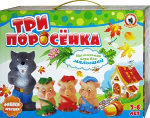 Три поросёнка. Настольная игра для детей от 3 до 6 лет. Настольные игры Олеси Емельяновой.